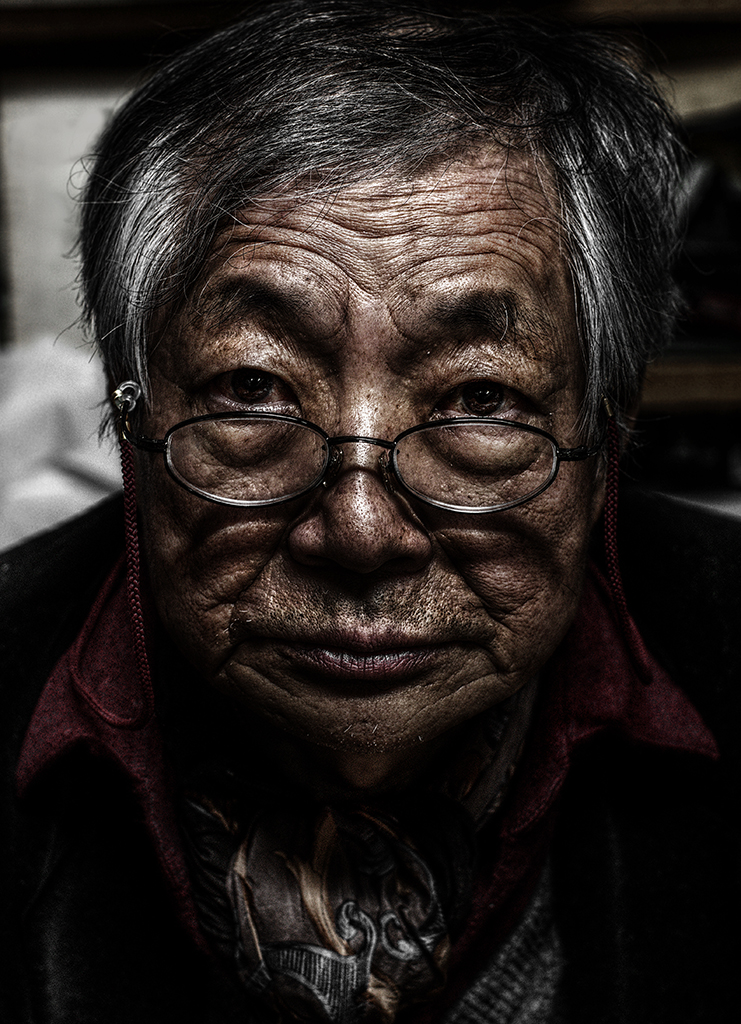 Seikando Bookstore, Man, Portrait